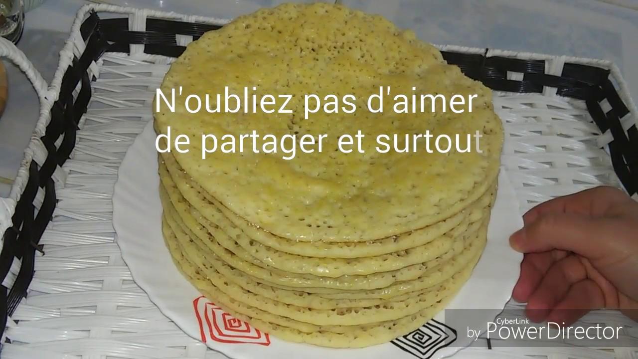 La Cuisine Facile Avec Amina Begherir وصفة سحرية للبغرير