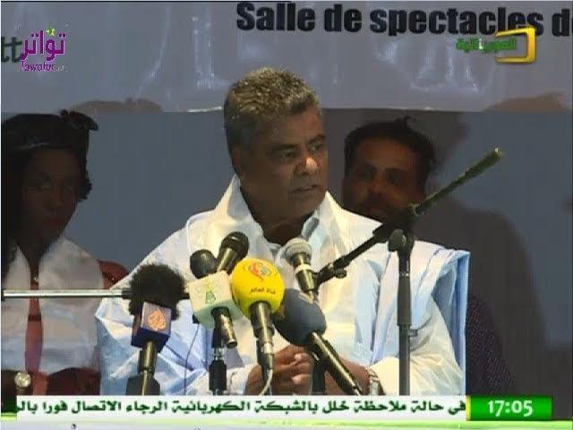 نواكشوط تحتضن مهرجانا مسرحيا تشارك فيه فرق عربية وإفريقية - قناة الموريتانية