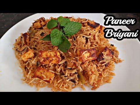   பன்னீர் உடையாமல் பிரியாணி செய்யலாம் வாங்க   Restaurant Style Paneer Briyani   Kids Lunch Box  