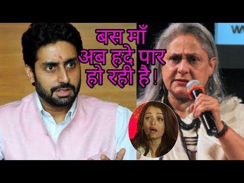 Abhishek Bachchan fights with Mom Jaya Bachchan for Aishwarya Rai for the first time |