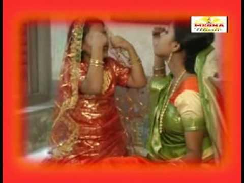 chote chote anguri me ...bhojpuri