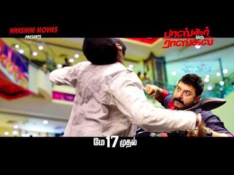 Bhaskar Oru Rascal - All Promos (10sec)