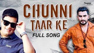 Chunni Taar Ke | Binder Danoda, VR Bros | Latest Haryanvi Songs Haryanavi 2018 | Nav Haryanvi