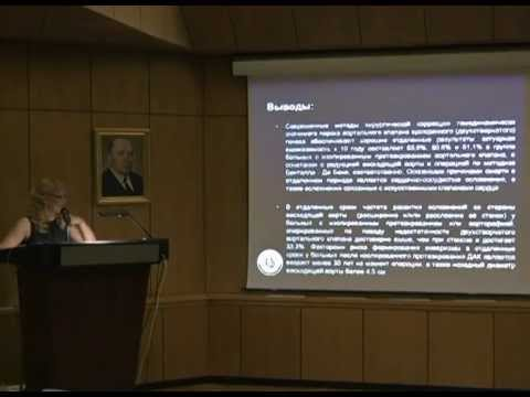 Защита диссертации Васильева Е В  Защита диссертации Васильева Е В