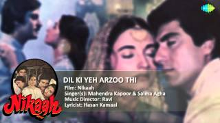 Dil Ki Yeh Arzoo Thi | Nikaah | Evergreen Hindi Movie Song | Mahendra Kapoor, Salma Agha