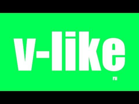 Заработок в контакте   Сайт V-like