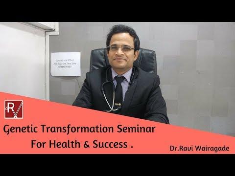 Genetic transformation Seminar for Health & Success.