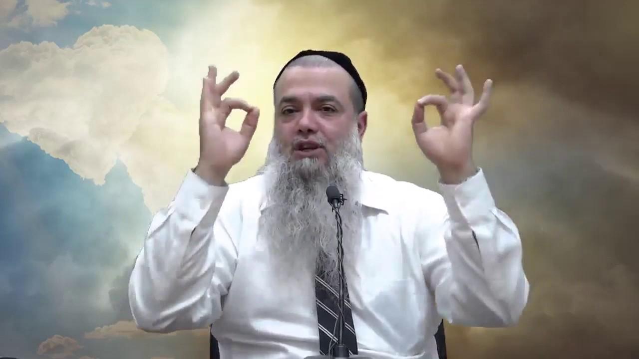 """הרב יגאל כהן - למה אדם שמאמין בקב""""ה מפחד שלא יקבל את מה שהוא מבקש?"""