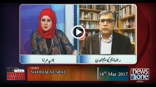 10pm with Nadia Mirza | Nadeem Nusrat | 18-March-2017