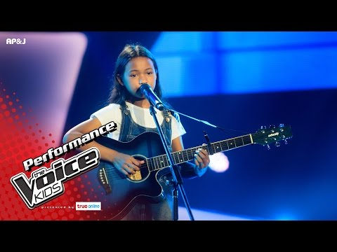 Thumbnail: โจโจ้ - Black Bird - Blind Auditions - The Voice Kids Thailand - 7 May 2017