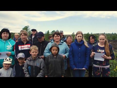 Жители Киселевска попросили убежище у премьер-министра Канады