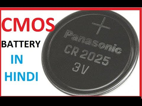 CMOS Battery in Hindi !! What Is CMOS Battery And How To Check On Laptop & Desktop Motherboard.