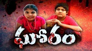 Two Children Murdered By Relative in Chaitanyapuri | Hyderabad | Live Updates - Watch Excluisve