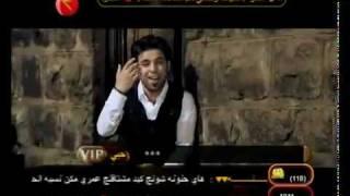 احمد جواد عشرتنه سويه 2010
