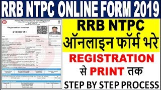 RRB NTPC Online Form Fillup 2019   How to Fill RRB NTPC Online Form 2019 with Payment & Print Detail