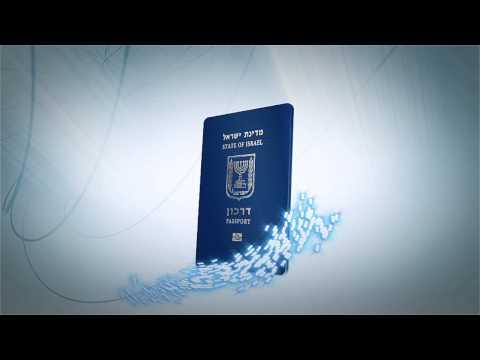 Israel Ministry of Interior - Biometric ID | משרד הפנים - תעודת הזהות החכמה