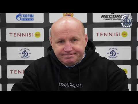 Пресс-конференция после матча «Динамо СПб» - «Звезда» (13.10.2019)