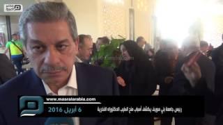 فيديو| رئيس جامعة بني سويف يكشف سبب منح الطيب الدكتوراه الفخرية
