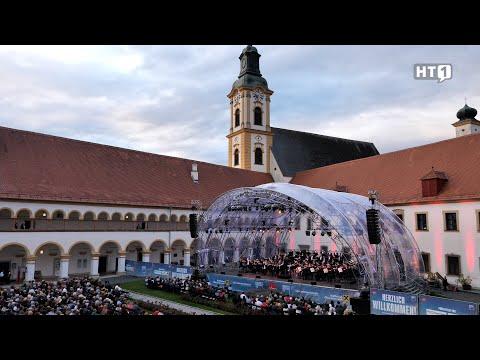 Reichersberg: Klangvolle Momente