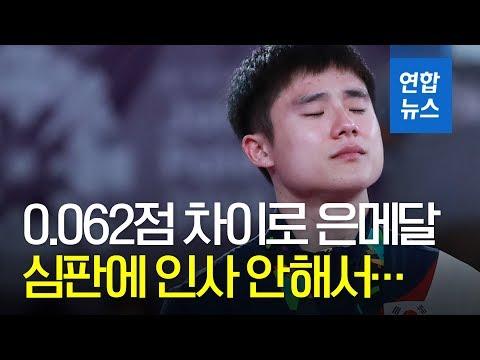 김한솔, 불과 0.062점 차이로 은메달...심판에 인사 안 해 감점  / 연합뉴스 (Yonhapnews)