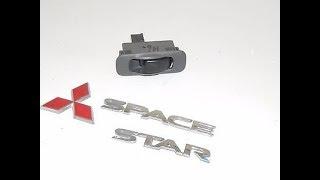 Ремонт кнопки стеклоподъемника MITSUBISHI SPACE STAR, CARISMA.