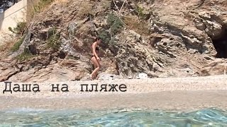 Пляжи Греции(Это видео о пляжах Греции. Всем интересно посмотреть на пляж, до того как отправиться в поездку. В Греции..., 2015-08-18T13:40:54.000Z)