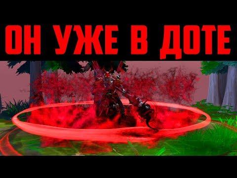 видео: grimstroke НОВЫЙ ПЕРСОНАЖ В ДОТЕ 2 (ОБЗОР)