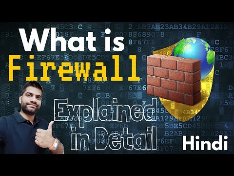What is Firewall? Good or Bad? Explained in Detail