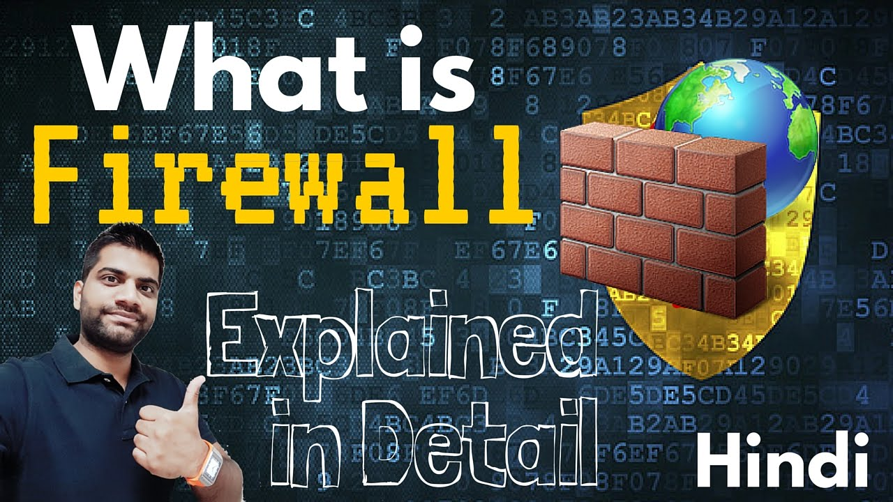 Download What is Firewall? Good or Bad? Explained in Detail