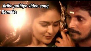 Arikil pathiye ilanenjil video song remake re release by Vijayam Alex
