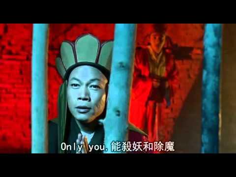 大話西遊之仙履奇緣 - 噹噹噹噹噹噹 only you (粵語) - YouTube
