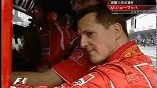 2006年 F1 中国GP 予選ダイジェスト