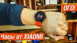 ВНЕЗАПНО: ЧАСЫ XIAOMI! Распаковка и предварительный обзор Xiaomi AMAZFIT Sports Smart Watch