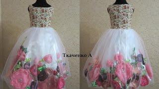 Бомбезное платье - такого еще не было. Платье Море цветов!(, 2016-09-08T13:20:11.000Z)