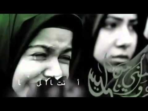 Ya Mahdi Al mawood