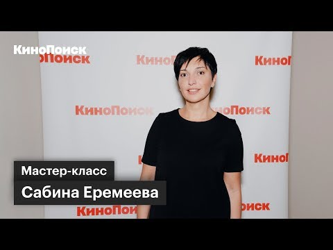 Продюсер фильма «Кислота» о том , где режиссеру-дебютанту найти деньги, продюсера и силы
