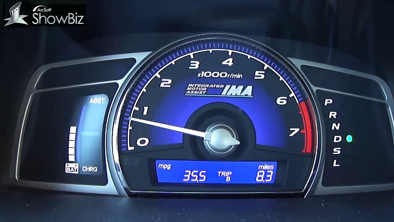 2005 honda accord hybrid ima light | Decoratingspecial.com