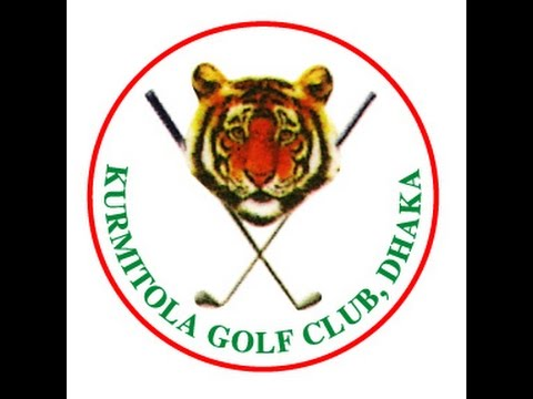 Kurmitola Golf Club