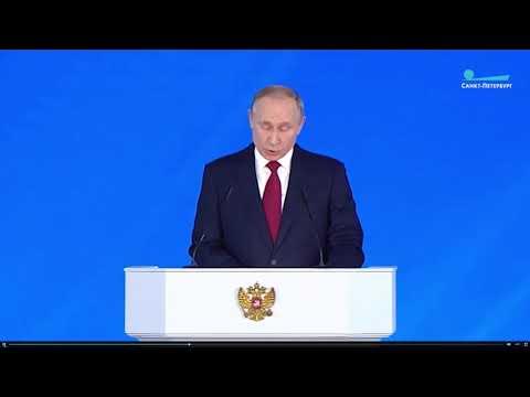 Аргументы недели Крым: Владимир Путин рассказал, каким должен быть кандидат в президенты