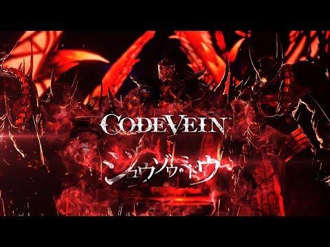 『CODE VEIN』キャラクター紹介PV(ジュウゾウ・ミドウ篇)