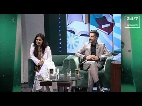 Azm-e-Alishan -- Citizen's Archive of Pakistan