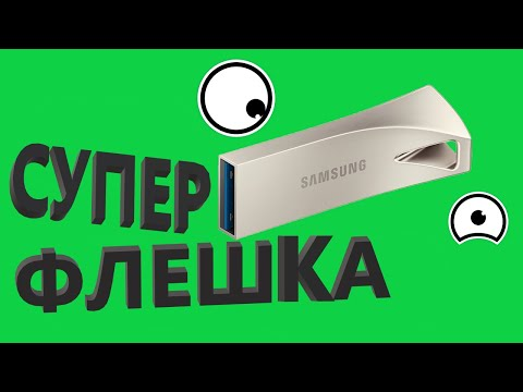 Samsung Bar Plus 64GB MUF-64BE4/APC USB флешка
