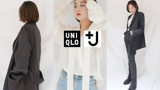 UNIQLO x Jil Sander联名系列 优衣库 +J 2020 FW开箱+试穿报告 | 超值得购买的十件精选单品种草! | 极简风格 | 购物分享 | Taranee Ji