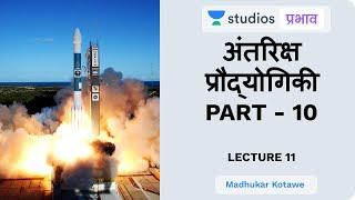 L10: Biotechnology (Part - 1) I Science & Technology (UPSC CSE - Hindi) I Madhukar Kotawe
