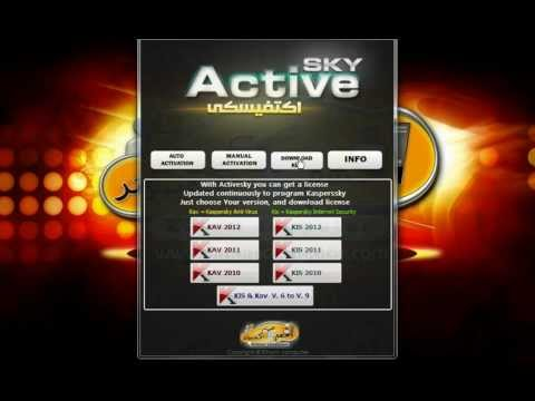 active sky license key