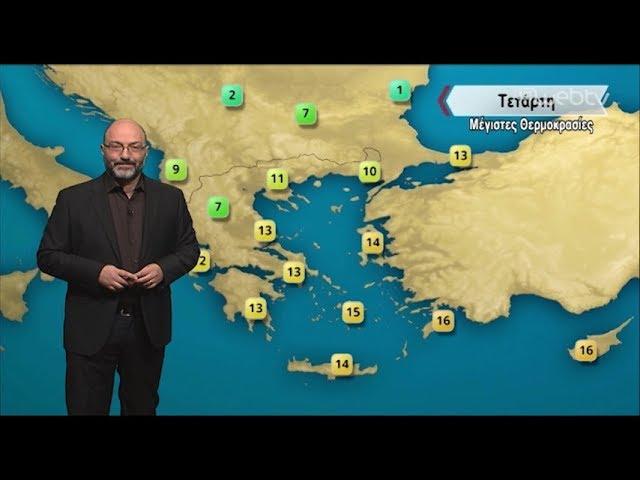 <span class='as_h2'><a href='https://webtv.eklogika.gr/deltio-kairoy-me-ton-saki-arnaoytogloy-18-01-2019-ert' target='_blank' title='ΔΕΛΤΙΟ ΚΑΙΡΟΥ με τον Σάκη Αρναούτογλου | 18/01/2019 | ΕΡΤ'>ΔΕΛΤΙΟ ΚΑΙΡΟΥ με τον Σάκη Αρναούτογλου | 18/01/2019 | ΕΡΤ</a></span>