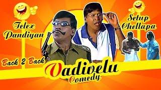 Vadivelu Back 2 Back comedy | Sathyaraj | Livingston | Devayani | Kovai Sarala | R Sundarrajan