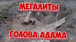 видео Закопана ли усадьба Знаменское-Раёк? Кто её построил? » Новая эра Водолея :: 2012- 2018 год переход в новую эру