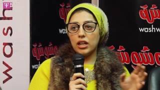 'خاص ' بالفيديو.. منى إسماعيل توضح أسرار 'اللوك' الصحيح