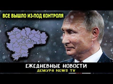 Путин в 'тупике'